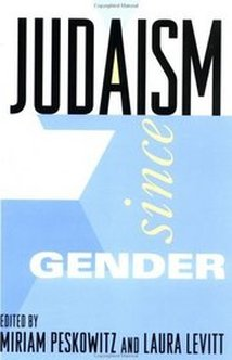 Judaism Since Gender Book Cover